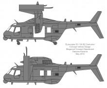 EV 154B2/UTT Centurion