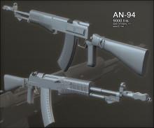 AN-94: Update 2