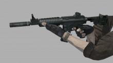 HK Carbine animation