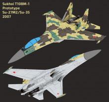 T10BM-1