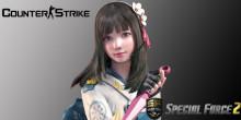 Special Force 2 | Sakura