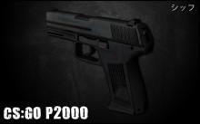 cs:go p2000 ULTRA 4K HD 1080P
