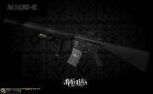 M16SD-E