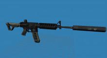 M4 brand new