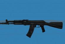 AK 105 - brand new