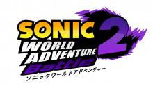 Sonic World Adventure 2 Battle
