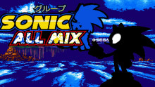 Sonic All Mix