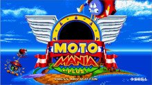Motobug Mania Built On DLC