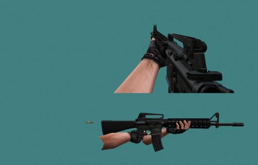 M16A4 combat asault rifle