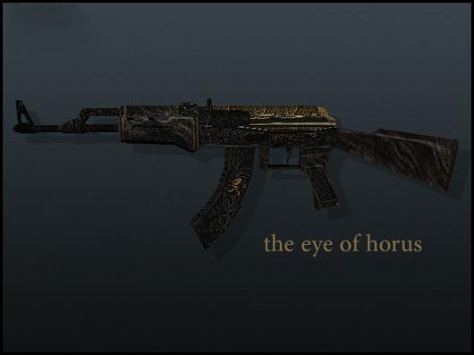 AK-47 | Pride