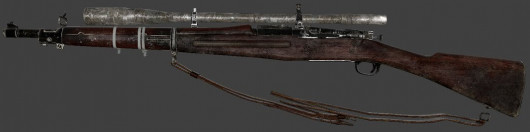 Springfield M1903 - Server/Client-Side