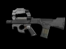PDR-50 Concept Rifle Skin preview