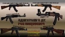 Darkstorn's AK47 - INS Thread preview