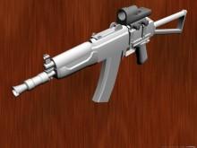 Aks-74u sounds Skin preview