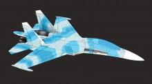 Su-27UB Skin preview