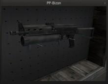 The Bizon preview