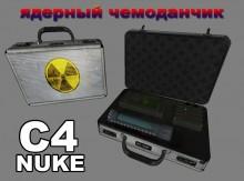 NUKE C4 Skin preview
