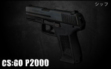 cs:go p2000 ULTRA 4K HD 1080P Skin preview