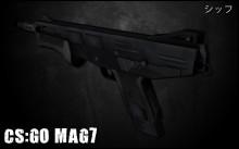 cs:go mag7 ULTRA 4K HD 1080P Skin preview