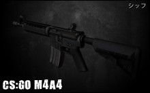 cs:go m4a4 ULTRA 4K HD 1080P Skin preview