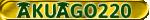 Akuago username pic